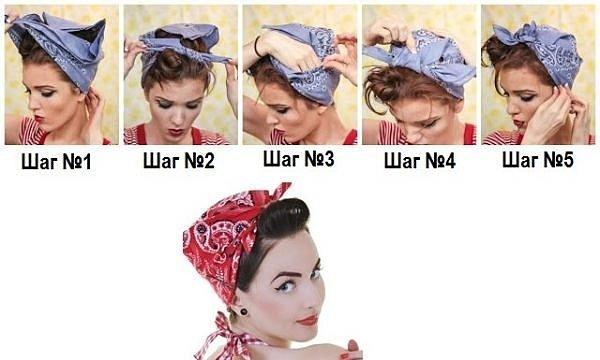 как завязать тюрбан на голове из платка
