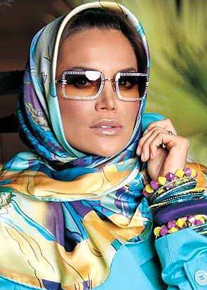 женщина в платке на голове фото