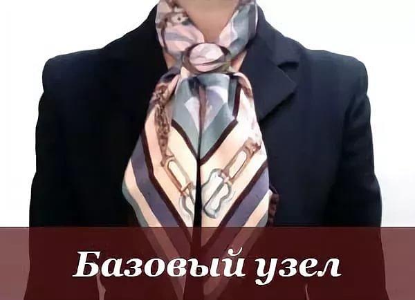 завязать шарф способом базовый узел фото